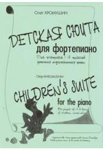 Детская сюита. Фортепиано.  Автор - Хромушин О.