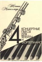 Четыре концертные пьесы для флейты и фортепиано.  Автор - Металлиди Ж.