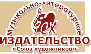 Союз Художников
